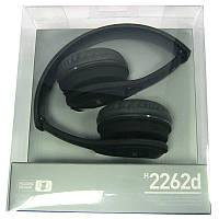 Наушники с микрофоном HAVIT  HV-H2262d (складные ,разьём 4pin)