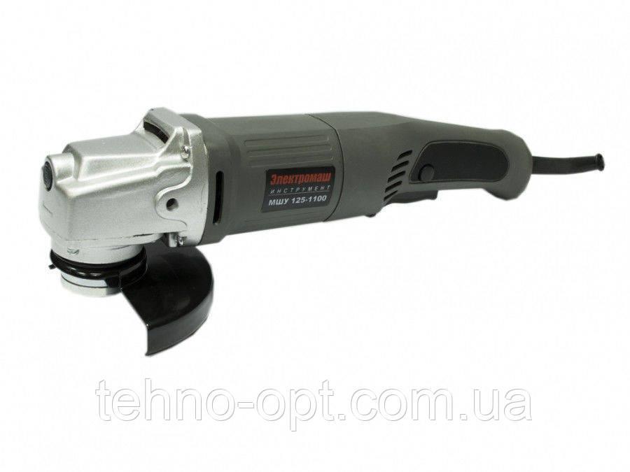 Болгарка Электромаш МШУ 125/1100