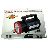 Фонарь ручной аккумуляторный YJ-2895 фара (5W+20SMD; 3режима)