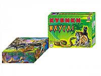 """Кубики """"Казки Мауглі"""" (12 штук) 0717"""
