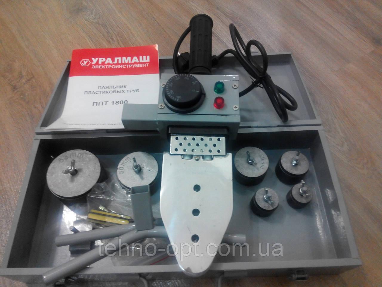 Паяльник Уралмаш ППТ-1800
