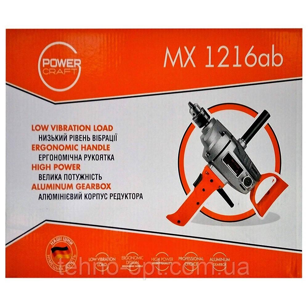Дрель-миксер Power Craft MX 1216ab