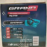 Электропила цепная Grand ПЦ-2100, фото 10