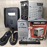 Сварочный инвертор Сталь ММА-250, фото 1