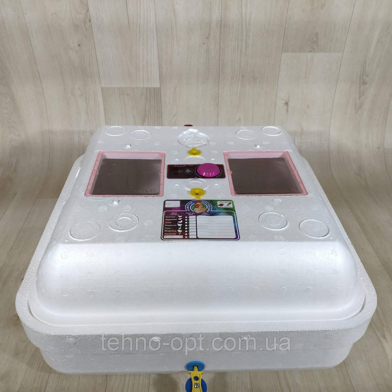 Инкубатор Рябушка на 70 яиц Smart plus с ручным переворотом и аналоговым терморегулятором