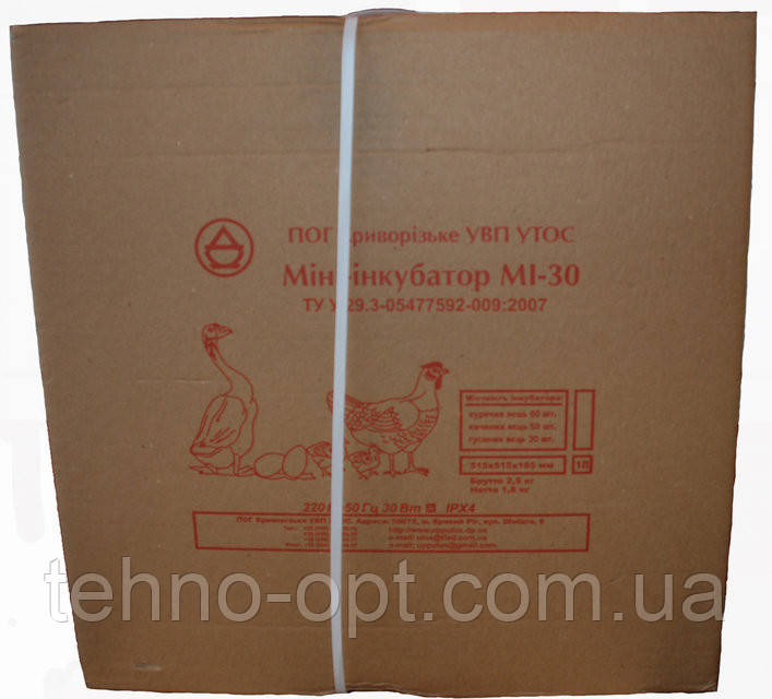 Инкубатор ламповый бытовой МИ-30 Кривой Рог ( на 80 яиц) мембранный терморегулятор
