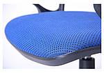 Кресло Oxi/АМФ-4 сиденье Квадро-20/спинка Сетка синяя, фото 8