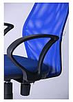 Кресло Oxi/АМФ-4 сиденье Квадро-20/спинка Сетка синяя, фото 6