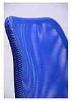 Кресло Oxi/АМФ-4 сиденье Квадро-20/спинка Сетка синяя, фото 5