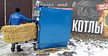 Котел твердотоплиный універсальний на соломі і дровах Wichlacz 38S (38 кВт), фото 3