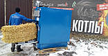 Котел твердотоплиный универсальный на соломе и дровах Wichlacz 38S (38 кВт), фото 3