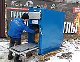 Котел твердотоплиный універсальний на соломі і дровах Wichlacz 38S (38 кВт), фото 6