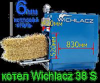 Котел твердотоплиный универсальный на соломе и дровах Wichlacz 38S (38 кВт), фото 1