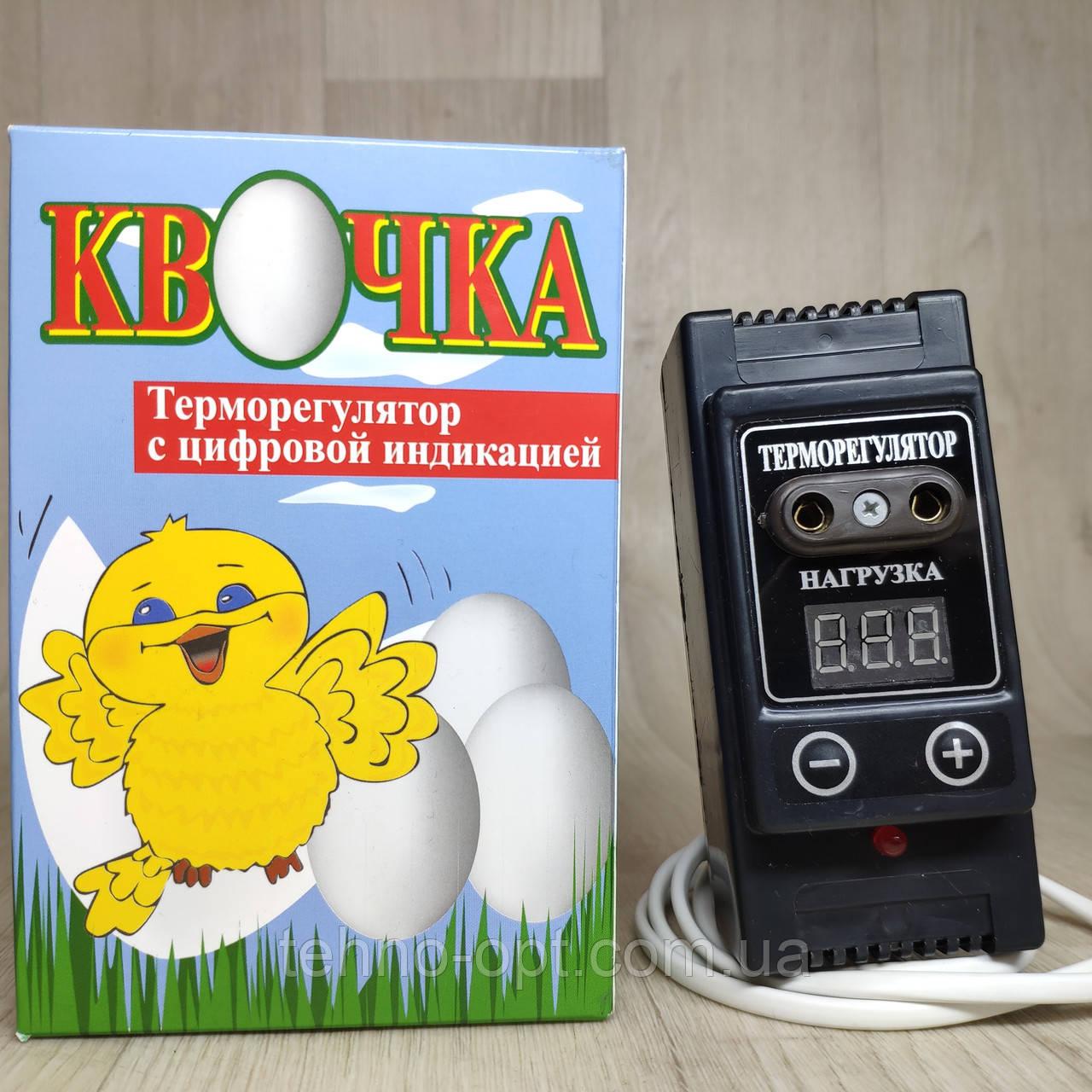 """Терморегулятор цифровой """"Квочка"""" для инкубатора"""