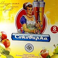 Соковарка алюминиевая Калитва -8л., фото 1