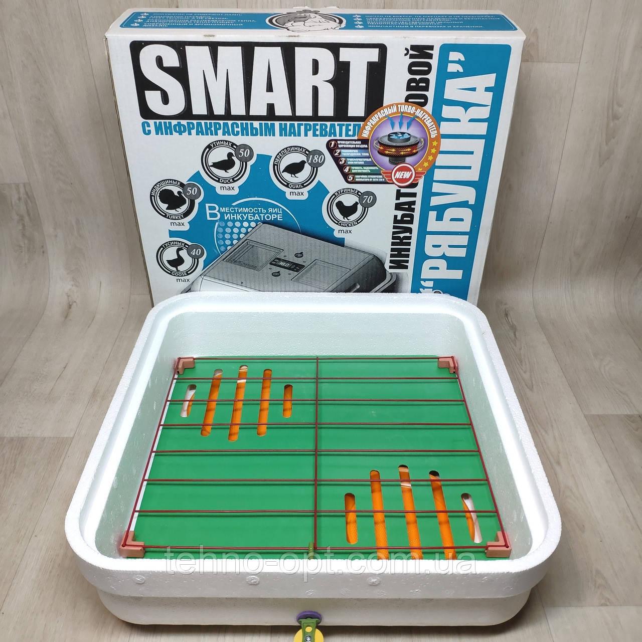Инкубатор Рябушка SMART NEW ручной переворот 70 яиц, цифровой, ТЭН, вентилятор. Модель 2018 года