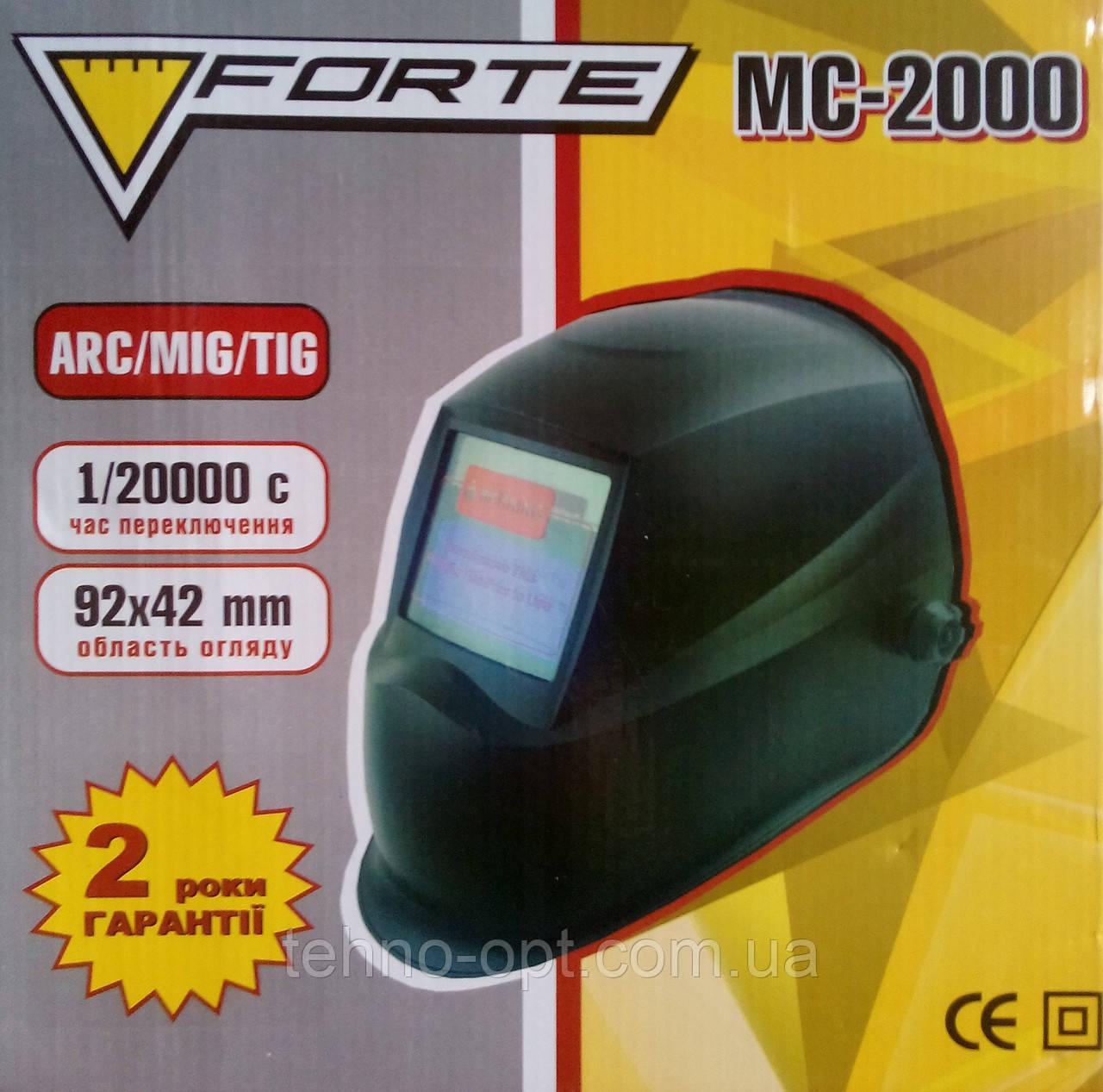 Сварочная маска хамелеон FORTE MC-2000