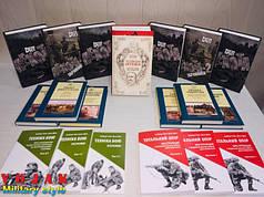 Историческая и военная литература