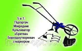 Землероб - культиватор ручной универсальный 5 в 1, пр-во г. Винница