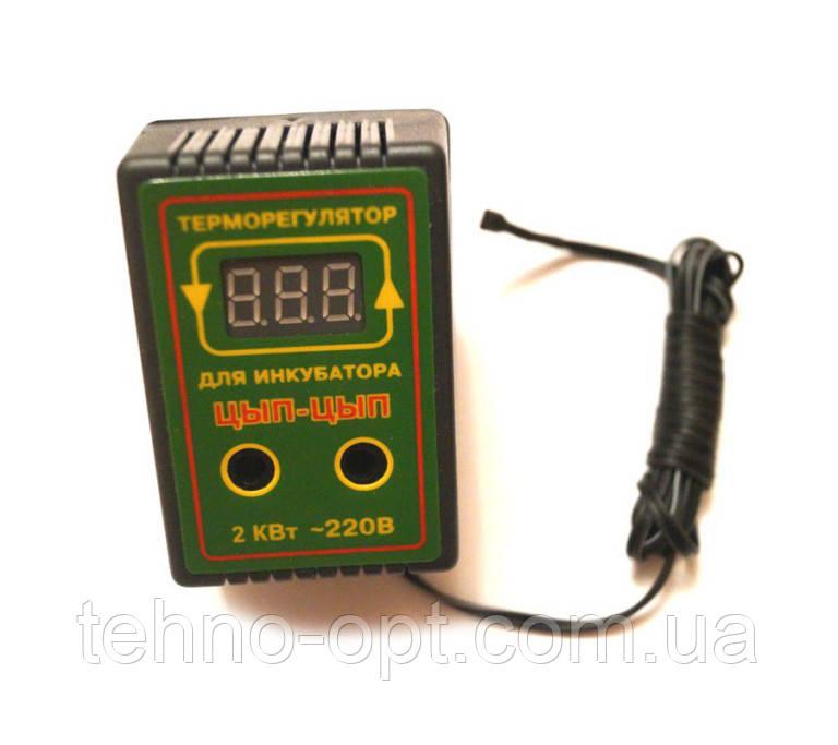 Цып-цып Цифровой терморегулятор для инкубатора