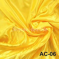 Атлас-стрейч тонкий Желтый