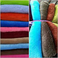Плед одеяло покрывало микрофибра 150*200 полуторный размер