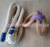 Деревянные гимнастические детские кольца (сиреневые) плюс Канат хб 26мм для шведской стенки