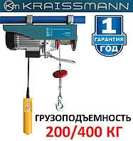 Подъемник электрический KRAISSMANN SH 200/400 кг Тельфер, фото 1