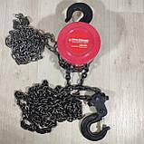 Лебедка Механическая таль ручная цепная Уралмаш 2000 кг 2 тонны талька, фото 3