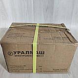 Лебедка Механическая таль ручная цепная Уралмаш 2000 кг 2 тонны талька, фото 5