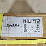 Лебедка Механическая таль ручная цепная Уралмаш 2000 кг 2 тонны талька, фото 6