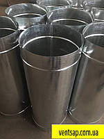 Труба вентиляционная, круглая, оцинковка 0,5 мм ,,диаметр 315 мм,1м, вентиляция.