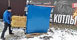 Котел твердотоплиный универсальный на соломе и дровах Wichlacz 50S (50 кВт), фото 4