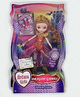 Кукла DH 2116