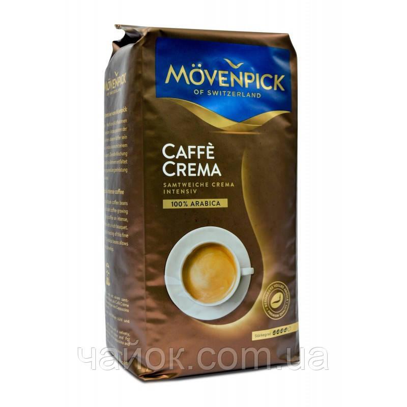 Кофе Movenpick Caffe Crema зерно 1 кг