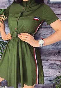 Молодежное платье короткое юбка солнце клеш с коротким рукавом цвета хаки