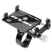 GUB G-81 Крепление держатель кронштейн для телефона на велосипед мотоцикл руль / вынос / рулевую Черный