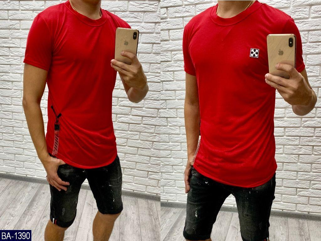 "Мужская классная летняя футболка ""off white"" декор силикон (турецкая футболка) 3 цвета"