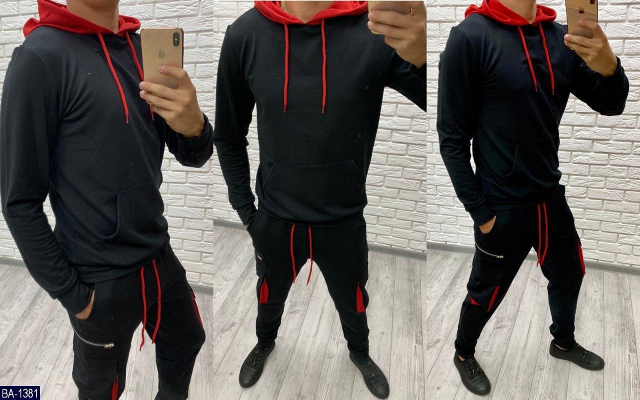 Мужской стильный весенне-осенний спортивный костюм,штаны зауженные на манжете(турецкая двух нитка) цвет-черный