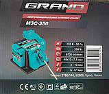 Многофункциональный заточной станок Grand МЗС-350 для заточки ножей, ножниц, свёрл, стамесок., фото 3