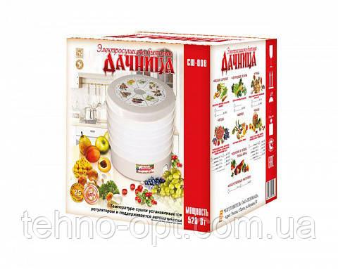 Сушилка электрическая для фруктов овощей и грибов Дачница