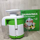 Белорусская соковыжималка Журавинка СВСП 301, фото 2