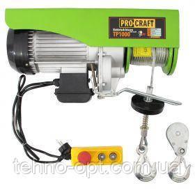 Электрический подъемник (тельфер, лебёдка) PROCRAFT ТР 1000кг 1тонна