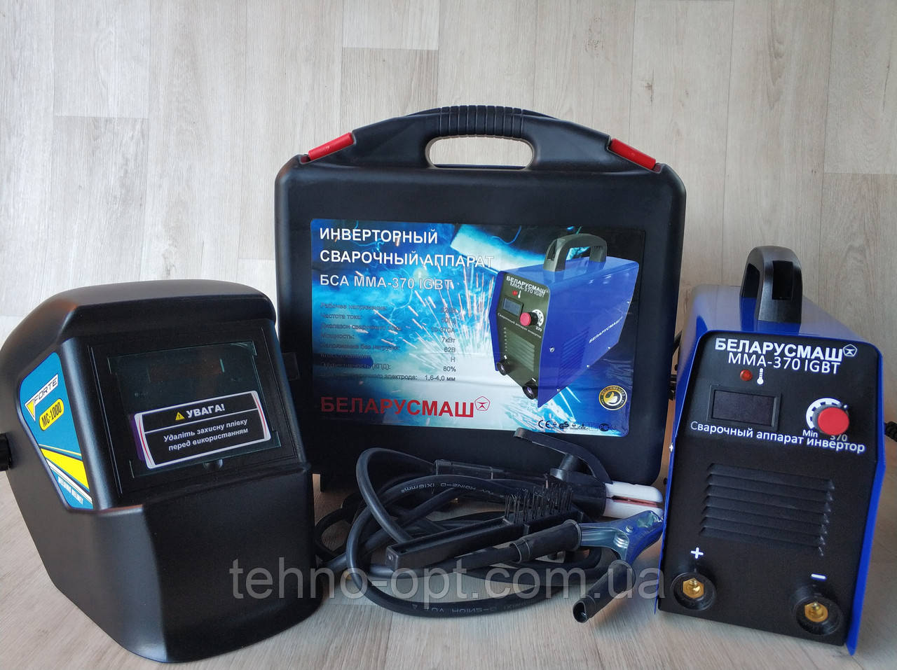 Сварка инверторная Беларусмаш БСА ММА-370 IGBT В КЕЙСЕ сварочный аппарат +Маска хамелеон Forte MC-1000