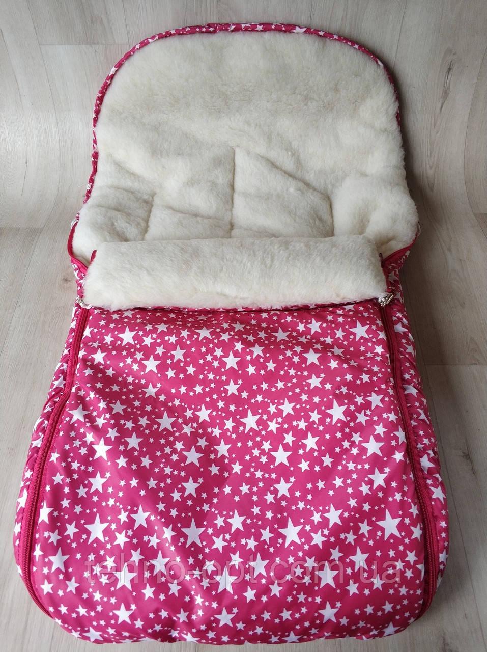Конверт детский чехол на овчине меху зимний универсальный  в коляску (санки) 4 в 1 розовая мелкая звезда