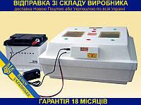 Инкубатор Квочка МИ-30-1Э-12. цифровой, механический переворот Работает от 12В и 220В!, фото 1