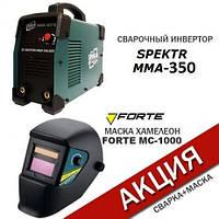 Сварочный аппарат Spektr 350 А +МАСКА, фото 1