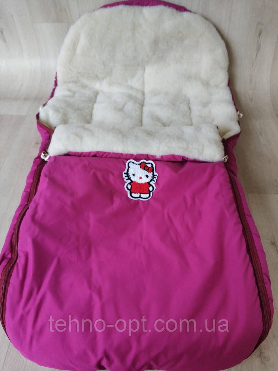 Конверт чехол на овчине в коляску санки розовый