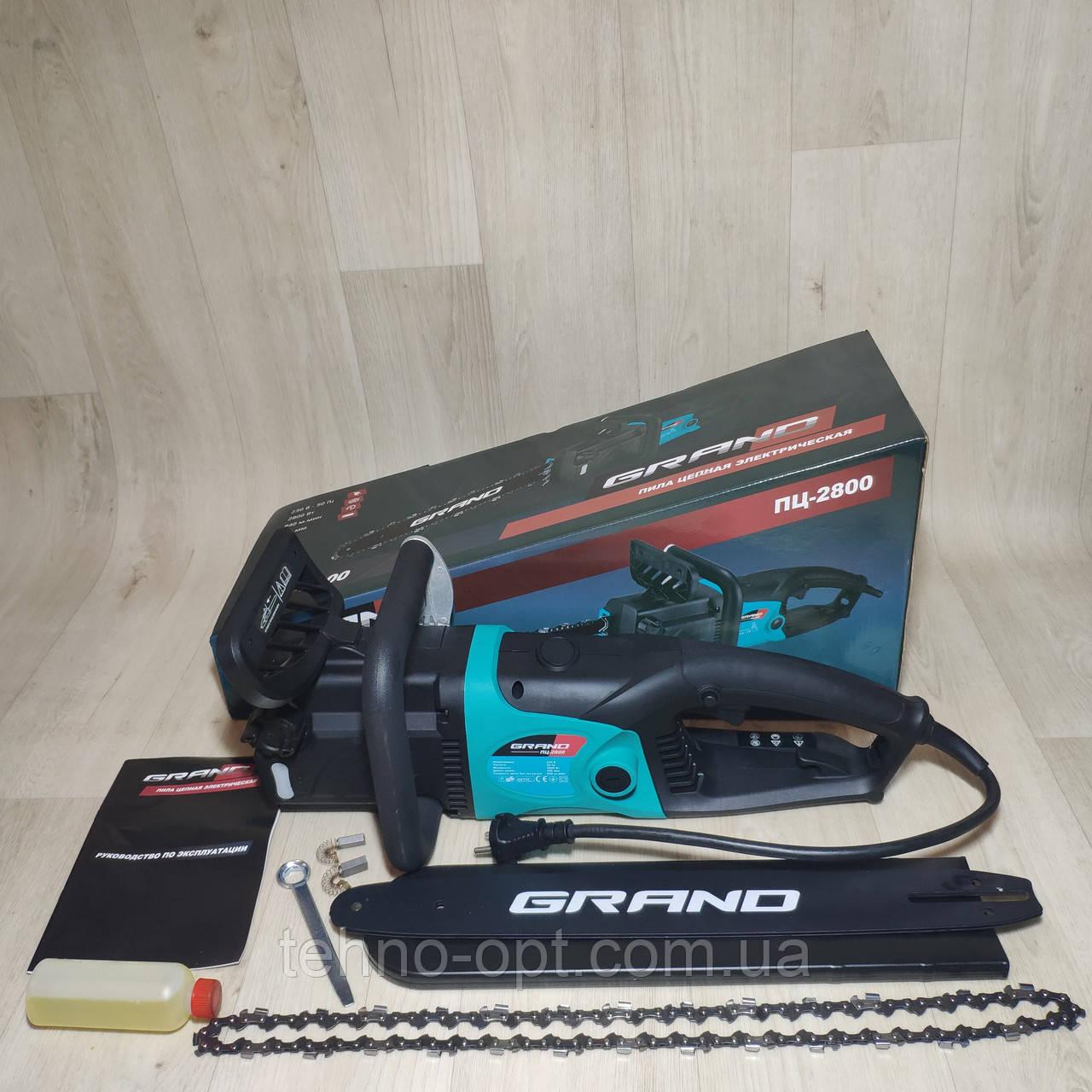 Электропила GRAND ПЦ-2800 прямой двигатель