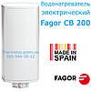 Бойлер Fagor CB-200i (N1) большой емкости, сухие тэны (2шт), Фагор Испания